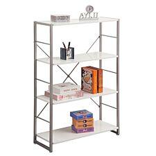 Alphason Cabrini Bookcase - White