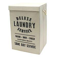 JVL 85L Folding Laundry Hamper Bin - Cream