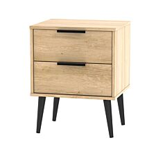 Hirato 2 Drawer Soft Oak Locker With Black Wooden Legs