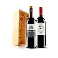 Virgin Wines Classic Red Duo In Gift Box