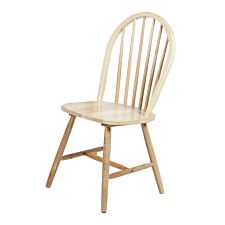 Set Of 4 Sutton Chairs - Natural