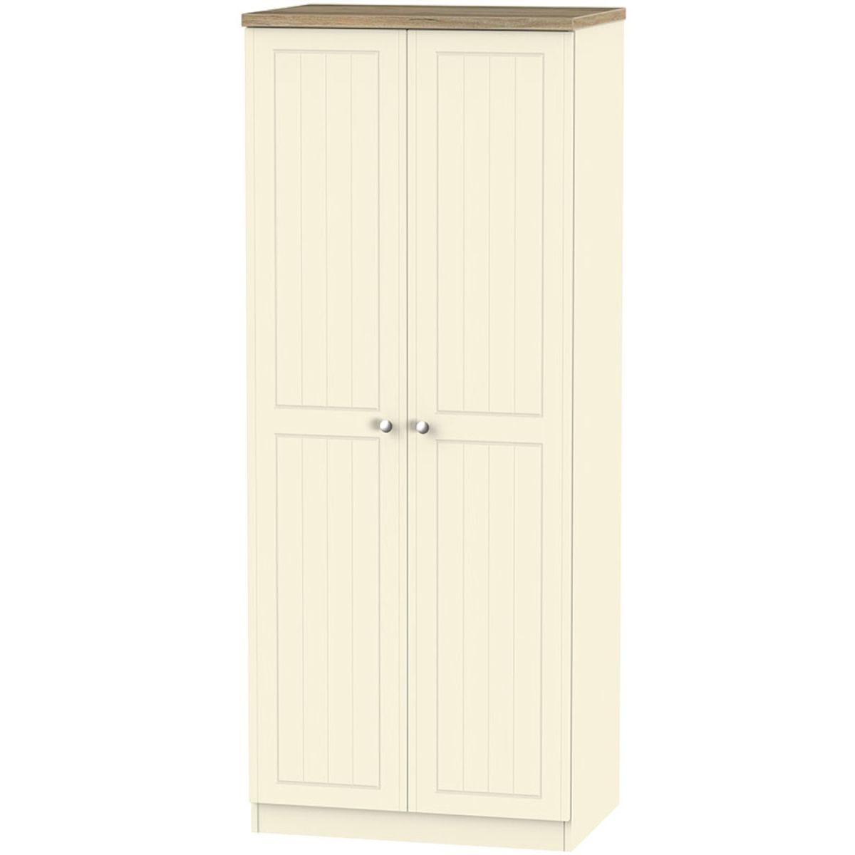 Wilcox 2-Door Wardrobe - Cream Ash