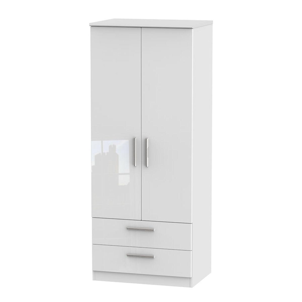Fourisse 2-Door Wardrobe with Drawers - White