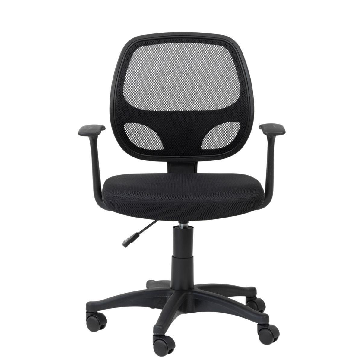 Alphason Davis Operator Chair - Black