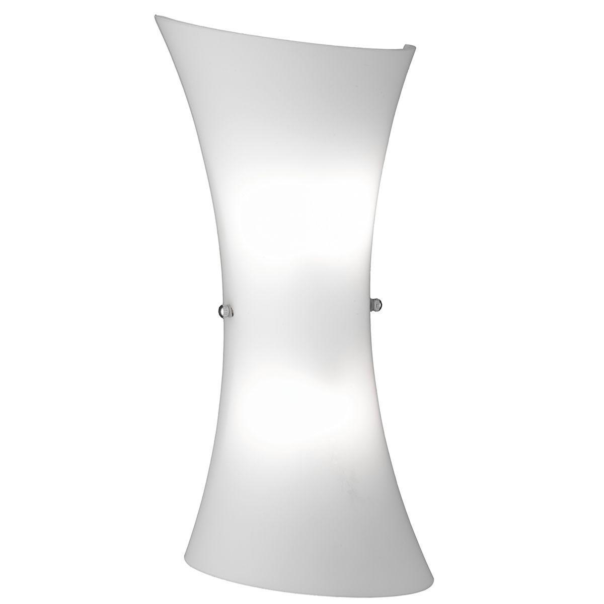 Wofi Zibo 2 Lamp Wall Light - White