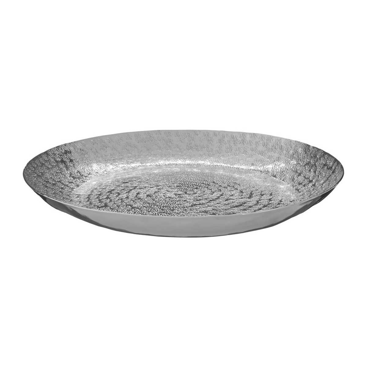 Premier Housewares Safia Large Decorative Plate