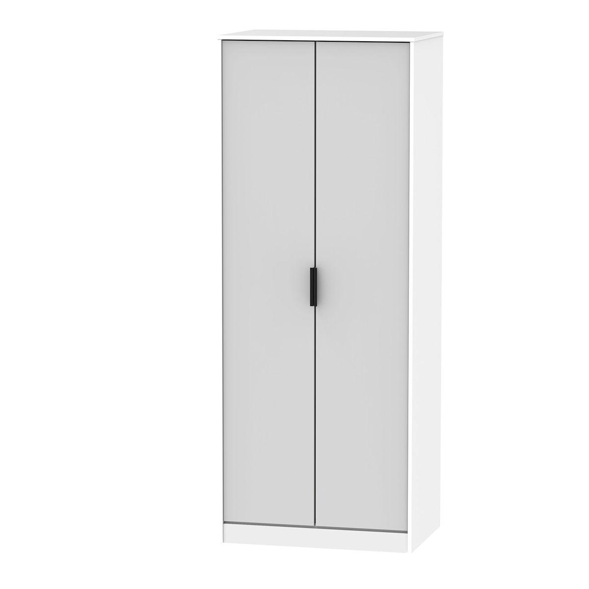Hirato 2 Door Grey/White Wardrobe