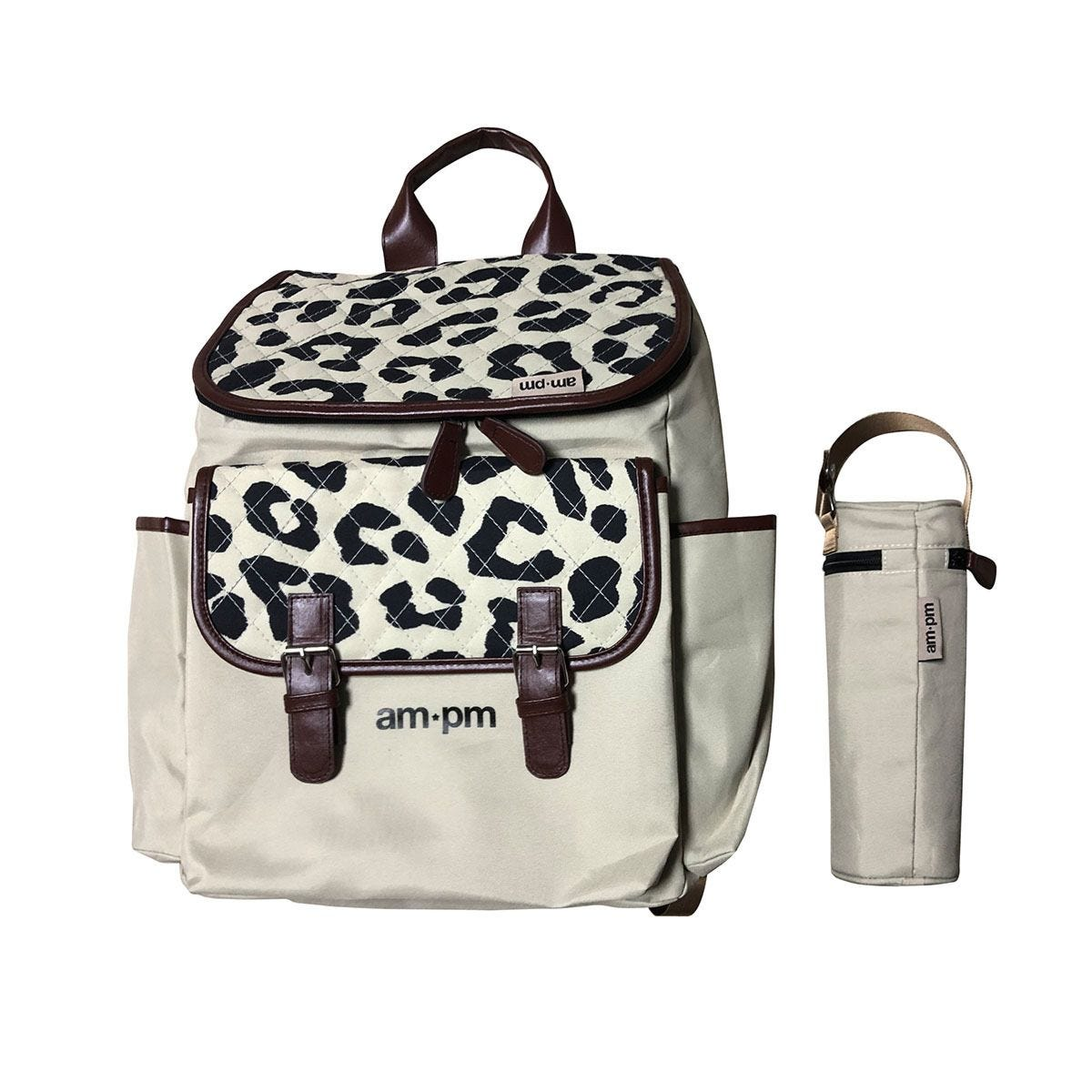 My Babiie AMPM by Christina Milian Backpack Changing Bag -  Leopard