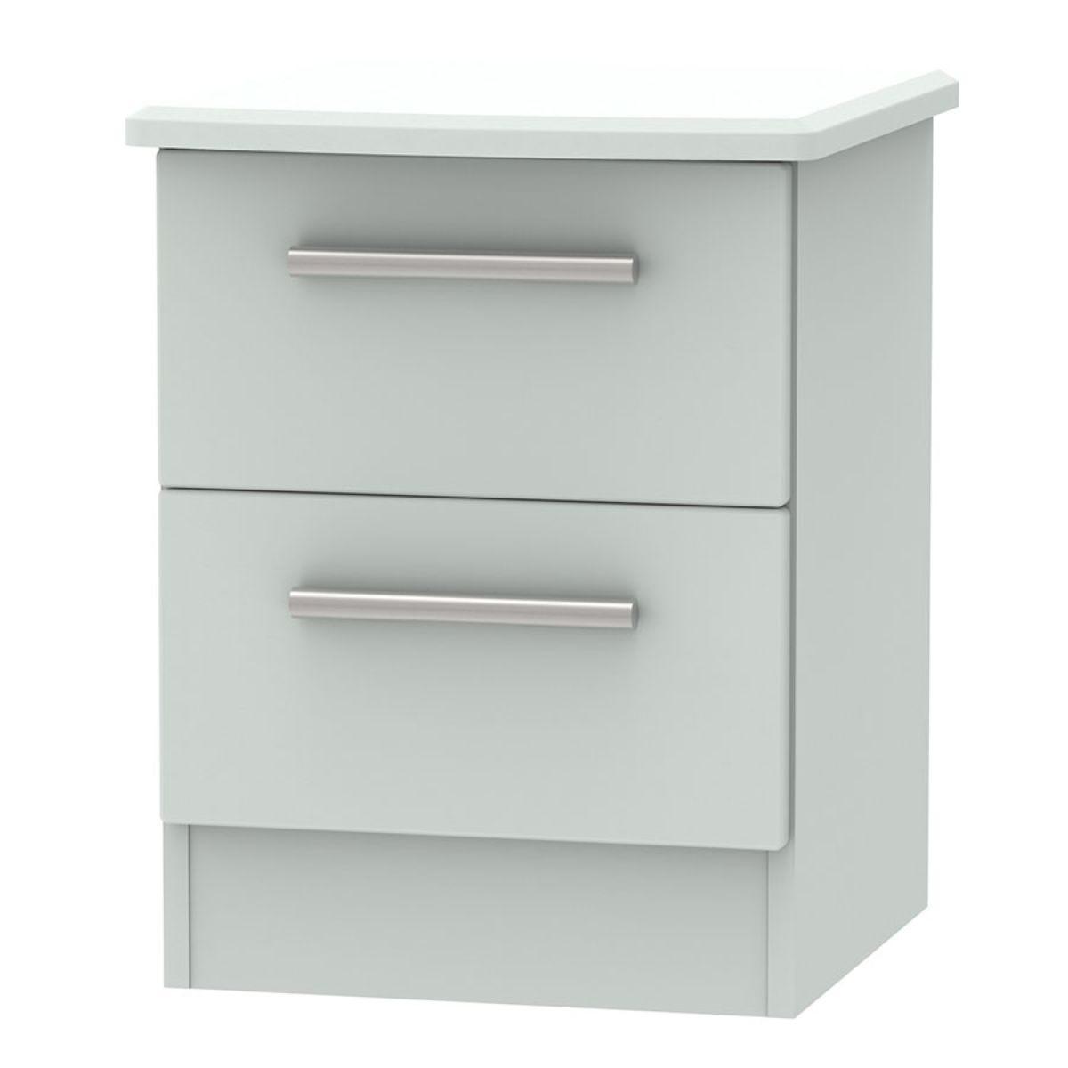 Fourisse 2-Drawer Bedside Table - Grey
