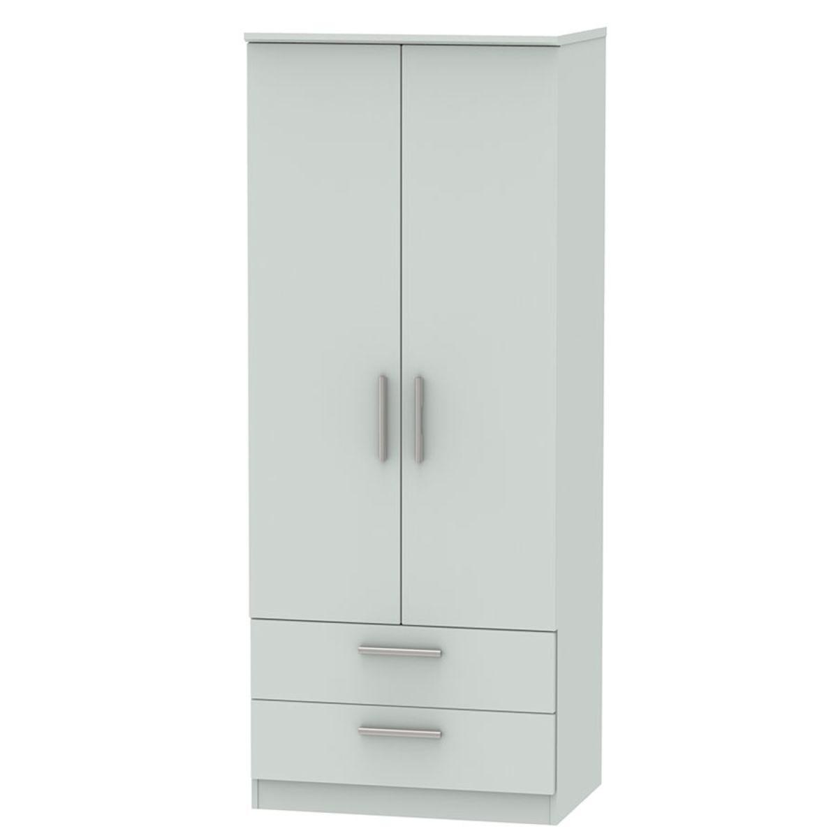 Fourisse 2-Door Wardrobe with Drawers - Grey