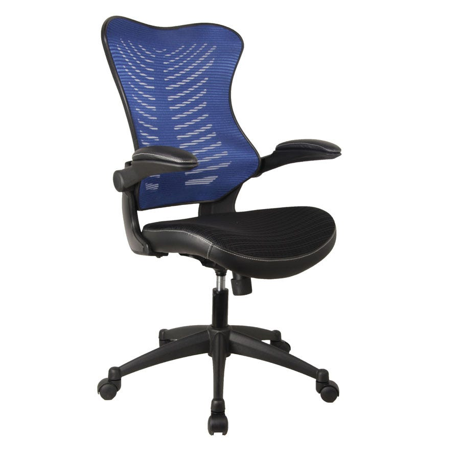 Compare prices for Eliza Tinsley Executive Mesh Chair with Folding Arms